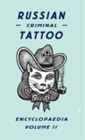 Cover_tattoo2
